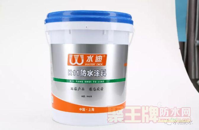 水迪防水、堵漏产品系列篇之——K11防水涂料 K11防水涂料施工视频