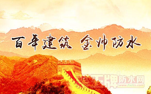 """热烈祝贺金帅公司荣获""""寿光市文明单位""""荣誉称号!"""