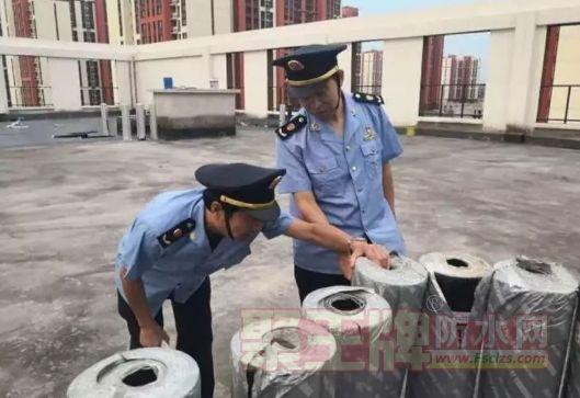 防水卷材质量:北京丰台工商查获假冒雨虹防水卷材223卷