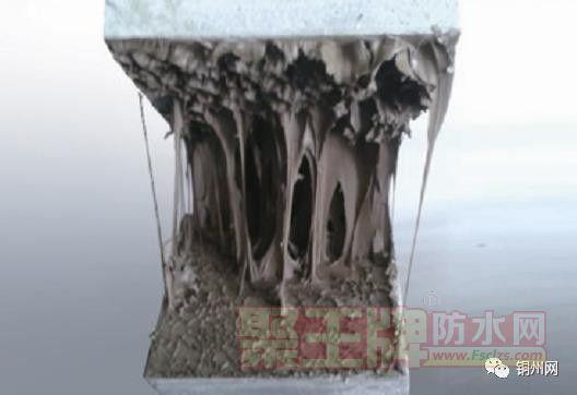 家庭防水补漏看橡皮金自能长效防水膏怎么做