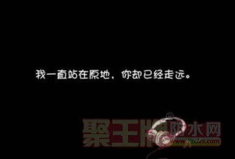 """中国防水发展史上的70个""""第一次""""你知道多少?.png"""