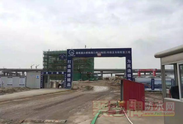 港珠澳大桥正式通车,爱迪斯防水助力超级工程!.png