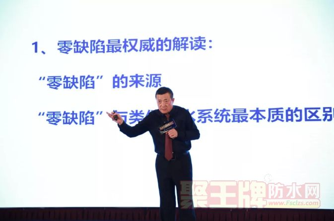 卓宝防水:财富论坛成都站|原来做防水可以这么巴适!.png