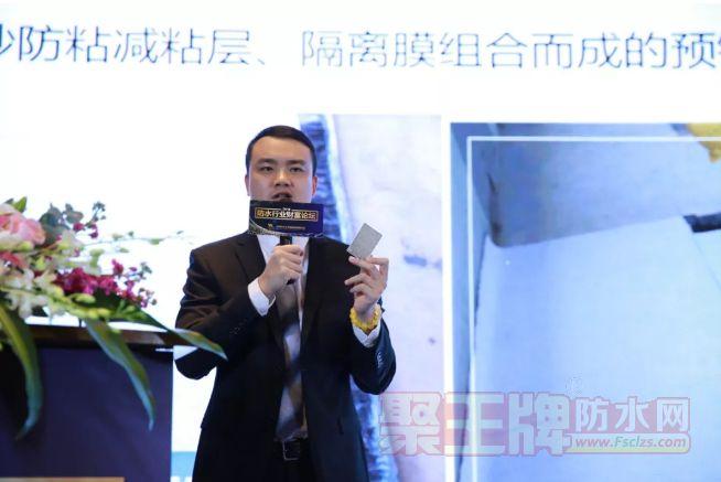 财富论坛重庆站|防水人如何更有品位地实现财富增长.png