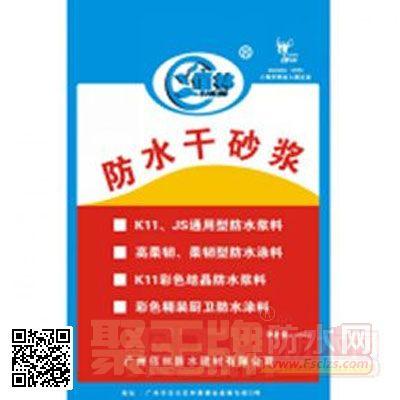 广东防水厂家佰林防水招商加盟产品:抗裂结晶防水砂浆