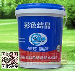 佰林防水品牌招商加盟产品:佰林牌K11厨卫彩色结晶防水浆料