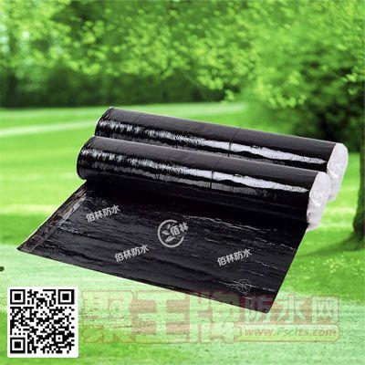 广东防水厂家佰林防水招商加盟产品:佰林牌自粘聚合物改性沥青防水卷材