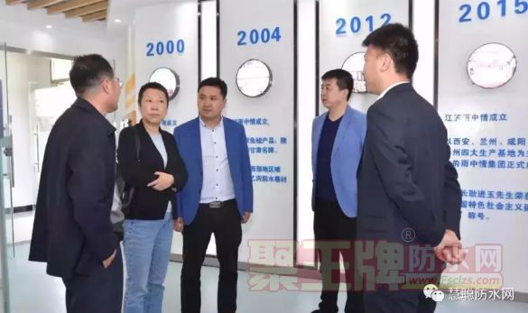 雨中情防水:中国建筑防水协会副会长苗燕一行雨中情考察.png