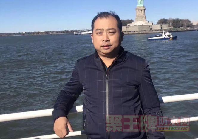 【青年赣商风采】夏新华:用青春激情绘就中国防水涂料最美色彩