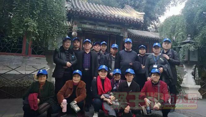 丽天防水:丽天退休职工畅游北京