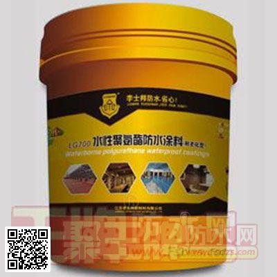 李士邦防水加盟招商产品水性聚氨酯防水涂料