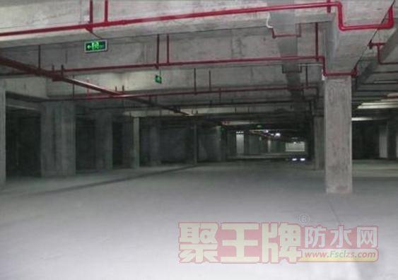 地下室防水材料哪种好?地下室防水就用环球华禹柔韧防水!