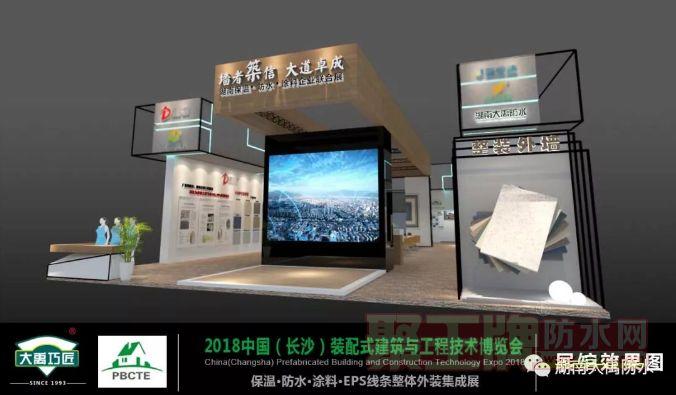 长沙国际会展中心平面图.png