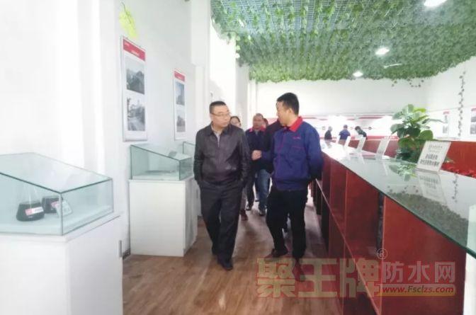 热烈欢迎四川天誉地产(集团)参观考察杨氏达防水公司
