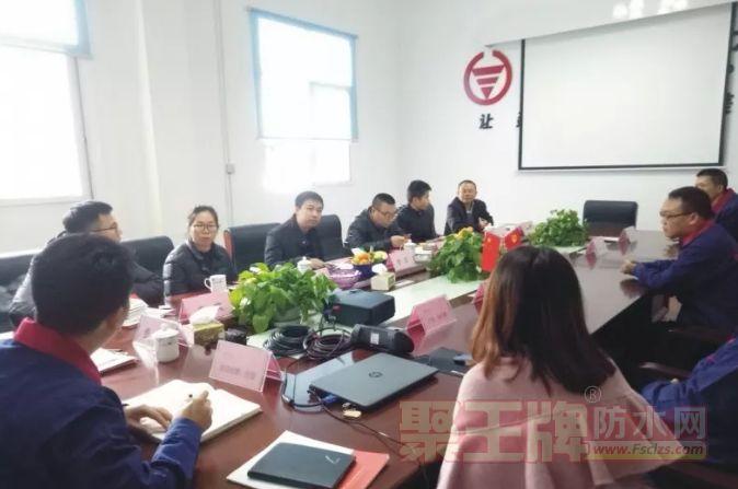 热烈欢迎四川天誉地产(集团)参观考察杨氏达防水公司.png
