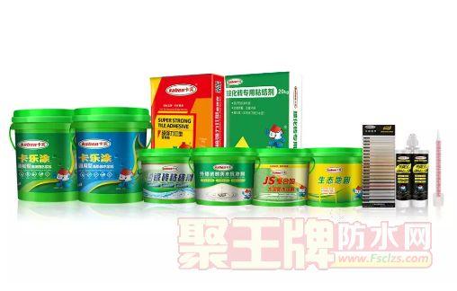 卡宾防水湖北襄阳第13家专卖店盛大开业