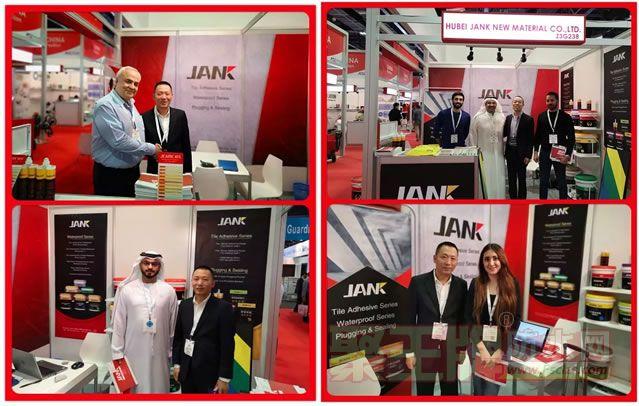 碱克瓷砖背胶2018年中东迪拜展会