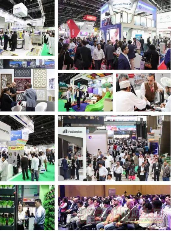 2018年中东迪拜展会(Big 5)