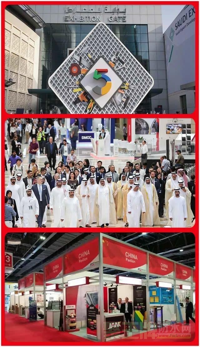 碱克瓷砖背胶闪耀亮相2018年中东迪拜展会(Big 5)!