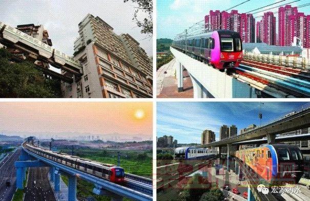 宏源经典工程 巴渝的紫色风景线――重庆轨道十号线一期