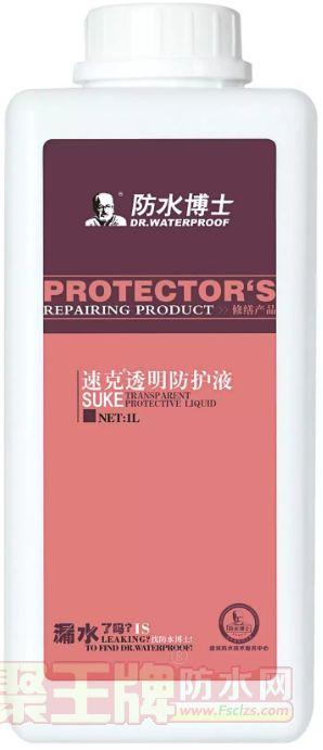 防水博士帮您解决外墙瓷砖防水问题