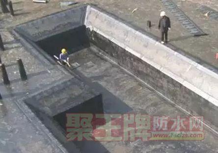 电梯井、集水坑防水