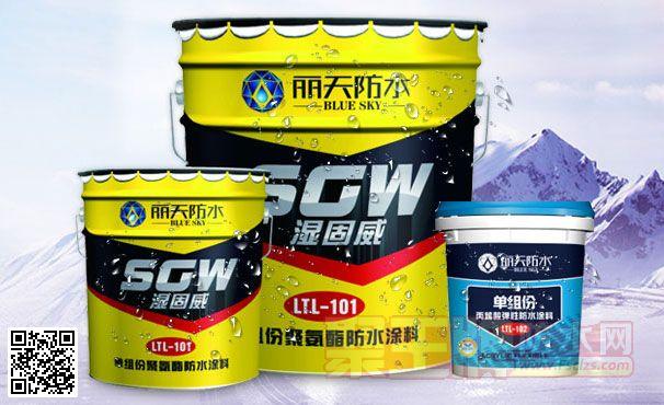 双组份改性环氧树脂灌浆液多少钱?
