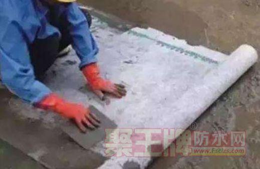 聚乙烯丙纶防水卷材施工工艺