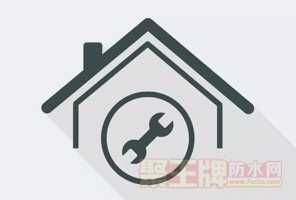 房屋漏水乌鲁木齐本月起可申请2019年房屋防水维修项目资金