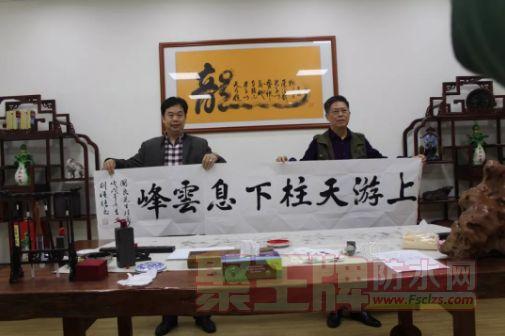 原广州军区政治部处长刘谦强一行来福地斯防水材料公司进行实地考察