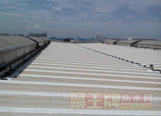 浅析钢结构金属屋面防水做法及金属屋面渗漏原因
