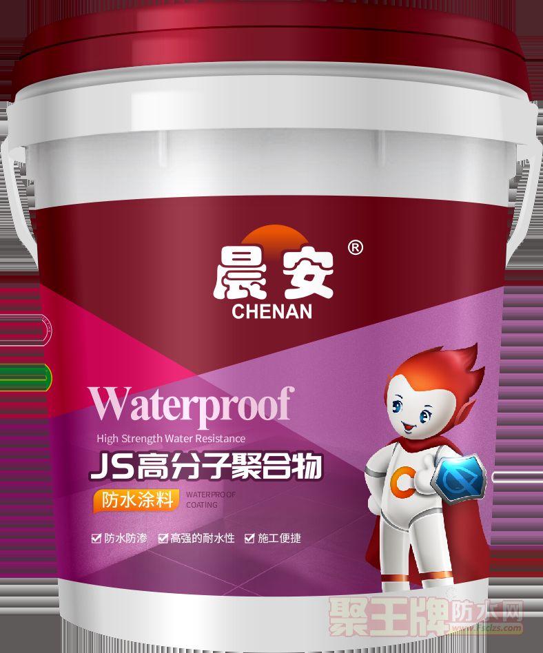 Js高分子聚合物防水涂料