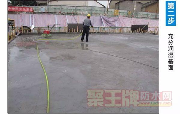 【今日新品】单组份液体卷材