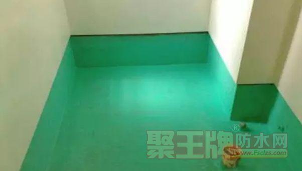 卫生间防水做法流程二:刷第二遍防水涂料。