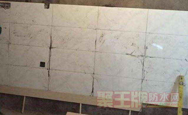 如何解决墙面刷防水对铺贴瓷砖造成的影响呢?聚王牌防水网来介绍一些施工方法: