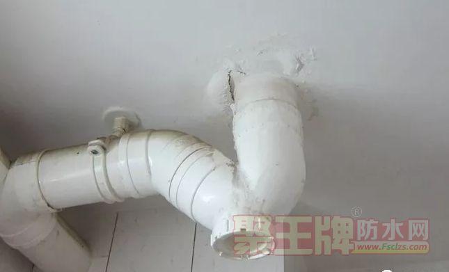 管路因温度变形造成的漏水