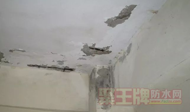屋顶防水层老化,产生天花渗漏水