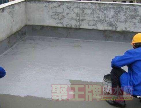 管根部位防水前处理