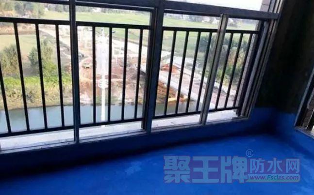阳台防水标准规范
