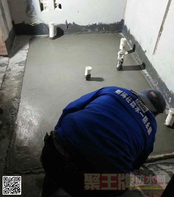 耐博仕卫生间回填材料施工现场
