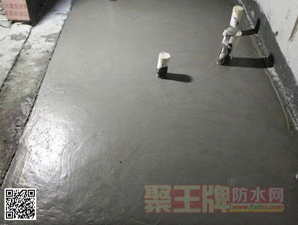 耐博仕卫生间回填材料填卫灵施工效果图