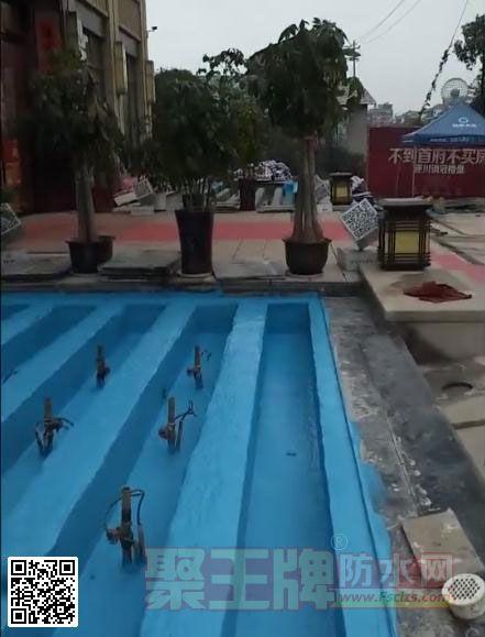 粤高水池专用蓝色经典防水涂料施工