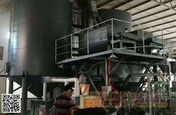 粤丰防水建材公司工厂一角