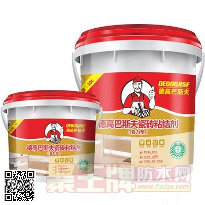 瓷砖粘结剂品牌德高巴斯夫瓷砖粘结剂(强力型)