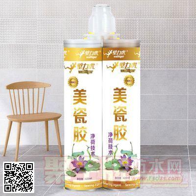 壁力虎美瓷胶就是一种专门瓷砖美缝处理的装修辅材。