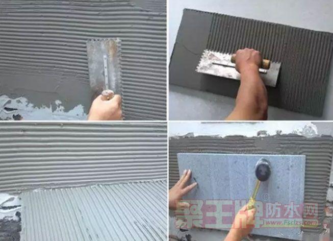 点击查看瓷砖胶施工十大问题及处理方法详细说明