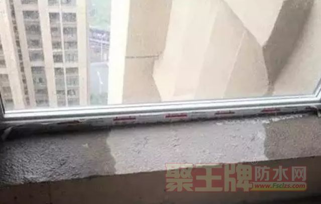 阳台窗缝防水