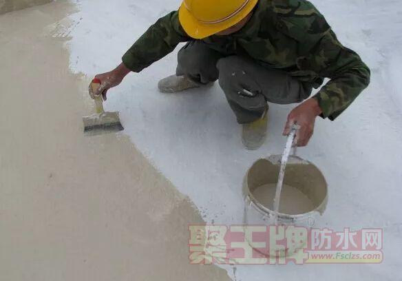 浅析防水材料的分类应用