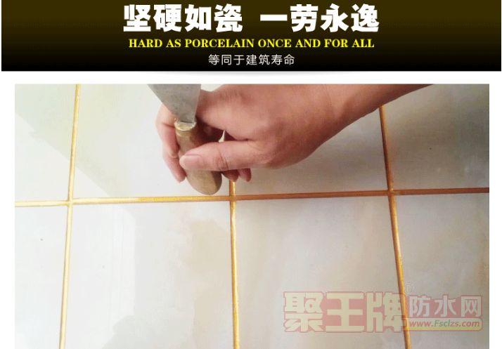 双组份的油性环氧树脂填缝剂