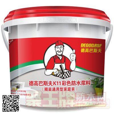 德高巴斯夫K11彩色防水浆料(精装通用型家庭装)